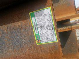 H型钢热轧H型钢可定做厂家供应