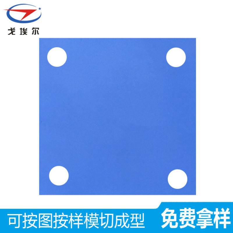龙华高导热硅胶制品