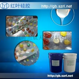 树脂钻模具硅胶透明液体硅胶