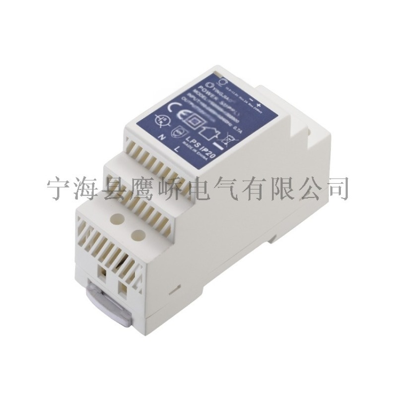 廠家 塑殼30W 24V開關電源交流變直流導軌電源
