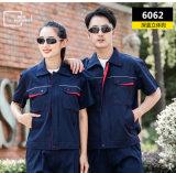 工地工作服套裝短袖勞保服上衣透氣工程服汽修工裝工服