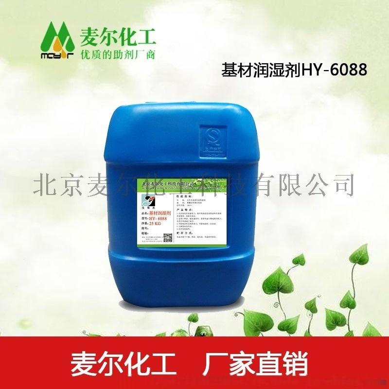 要找水性工業漆基材潤溼劑廠家,找麥爾化工就對了