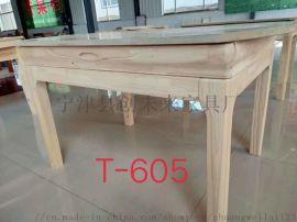 德州宁津纯实木餐桌椅(白茬)创未来家具厂