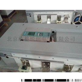 供应西门子6RA70直流调速器扩容---RSS70