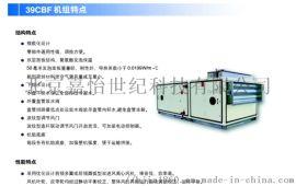 开利风机盘管42CT010315北京现货供应
