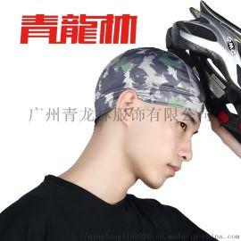 骑行小帽夏季防晒运动帽户外运动自行车摩托车止汗帽