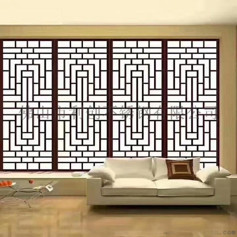 不锈钢屏风制作,中式屏风隔断,家居屏风
