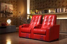 佛山工厂供应双人位功能电动沙发 现代影院沙发