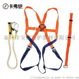 国标高空作业安全带,建筑施工安全带,双背电力安全带