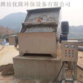 斜筛式固液分离设备处理粪便脱水机厂家直销