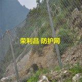 成都邊坡綠化防護網,成都綠化防護網,四川柔性防護網
