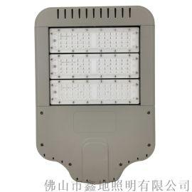 厂家直销50w,100w,120w,LED路灯外壳