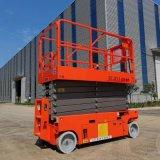 厂家直销10米高空作业平台自行式升降机