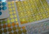 易碎防伪标签,热敏纸标签,UL标签贴纸