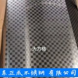 贵州不锈钢压花板,304不锈钢压花板