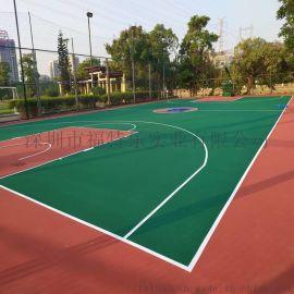 户外硅PU篮球场施工安装 幼儿园丙烯酸跑道