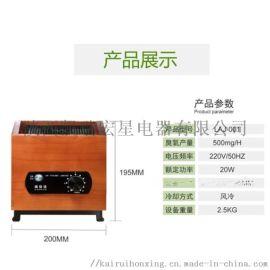 绿安洁家用臭氧消毒灭菌机-多功能空气消毒机