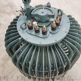 TNSJA600kva油浸式感应稳压器 电压不稳用
