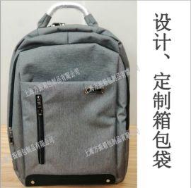 定制广告包双肩包背包定制上海方振