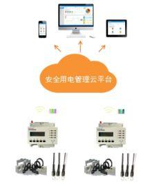 杭州蕭山區乾元安置房安全用電管理雲平台的研究與應用