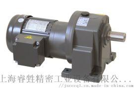 台湾士元减速电机有限公司