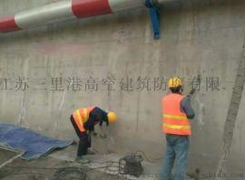 化学灌浆电缆通道防水堵漏