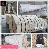 水泥耐磨双层帆布卸料收尘通风布袋管