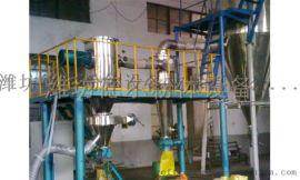 金刚石气流分级机,石英砂气力分选机