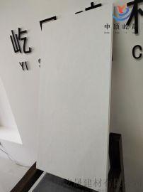 吊顶降噪吸音板 玻纤岩棉板 吸声降噪板