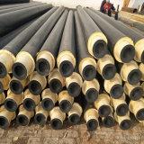 三亚 鑫龙日升 预制直埋聚氨酯发泡保温管DN700/720直埋聚氨酯保温钢管