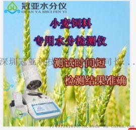 玉米水分测定仪保养/维护,售后