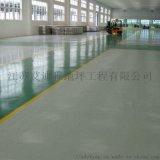 承接江苏电子电器食品工厂车间环氧耐磨地坪一体化施工