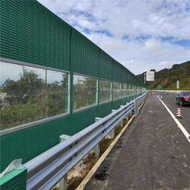 公路声屏障供应 小区透明隔音屏 桥梁金属隔音屏障
