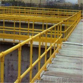 污水处理池安全栏杆 污水厂围栏定制