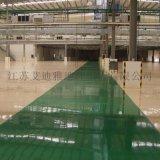南京服装医药车间环氧耐磨地坪一体化施工