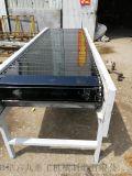 平皮帶輸送機圖紙 紙箱裝車可移動皮帶輸送機 Ljx