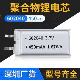 厂家直销602040聚合物锂电池纯三元锂电池