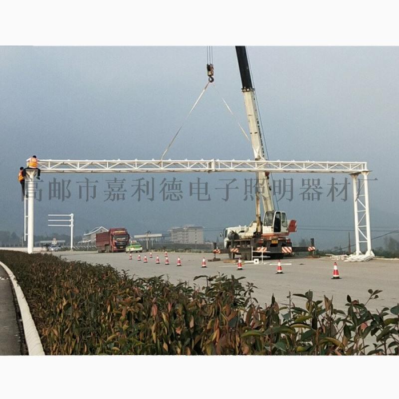 高速公路門架,高速路跨,高速門架式車道情報板廠家