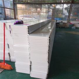 贵州石化加油站铝条扣 长条形白色300面铝扣板