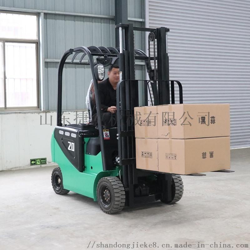 工厂搬运电动叉车 全电动搬运车 捷克 电叉车