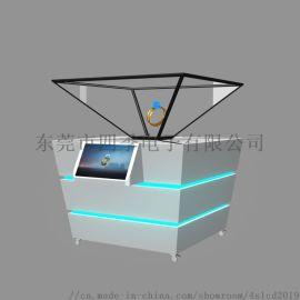 3*3米360度落地互动裸眼3D全息投影展示柜