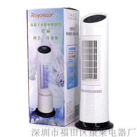荣事达空调扇智能家用冷风塔扇空气净化器电风扇落地扇