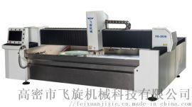 家具玻璃CNC加工中心,飞旋数控异形磨边机