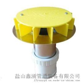 屋面排水用侧排雨水斗|DN200不锈钢雨水斗