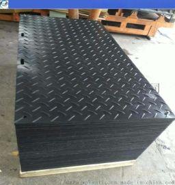 带防滑纹路铺路垫板 高分子聚乙烯铺路板 PE路基板