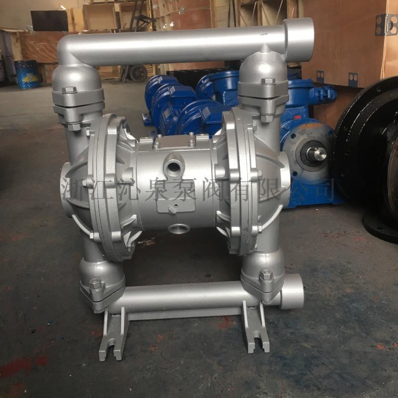 沁泉 QBK-40鋁合金內置換氣閥氣動隔膜泵