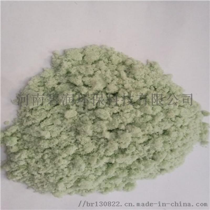 河南高效硫酸亚铁生产厂家供应 还原剂硫酸亚铁