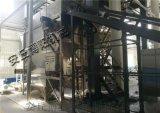 50kg自動開袋機 密閉作業拆袋機生產廠家