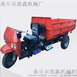 工地小型自卸车煤场自卸运输车柴油大马力工程车