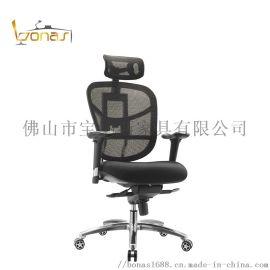 人体工学网椅,多功能办公椅,全网透气经理椅
